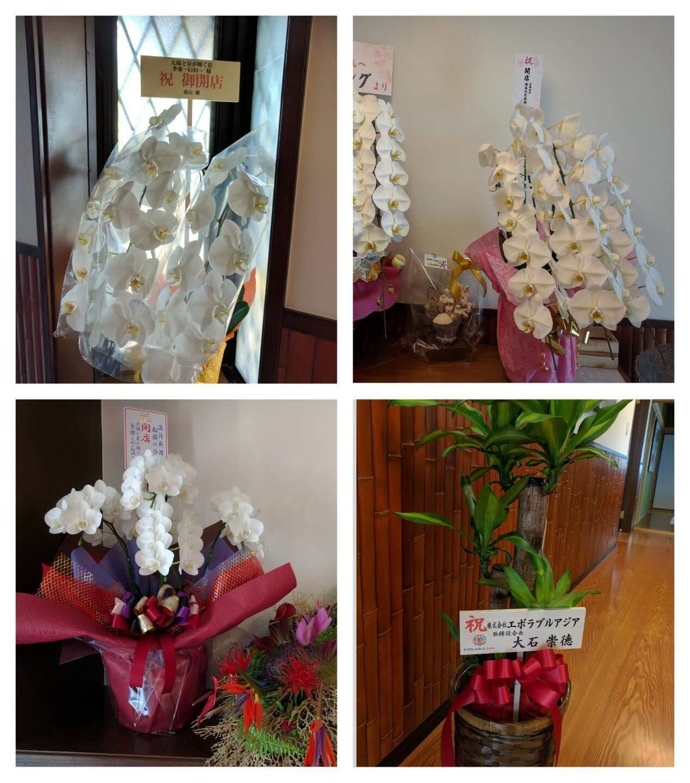 沢山のお花やお祝いありがとうございます(*^^*)